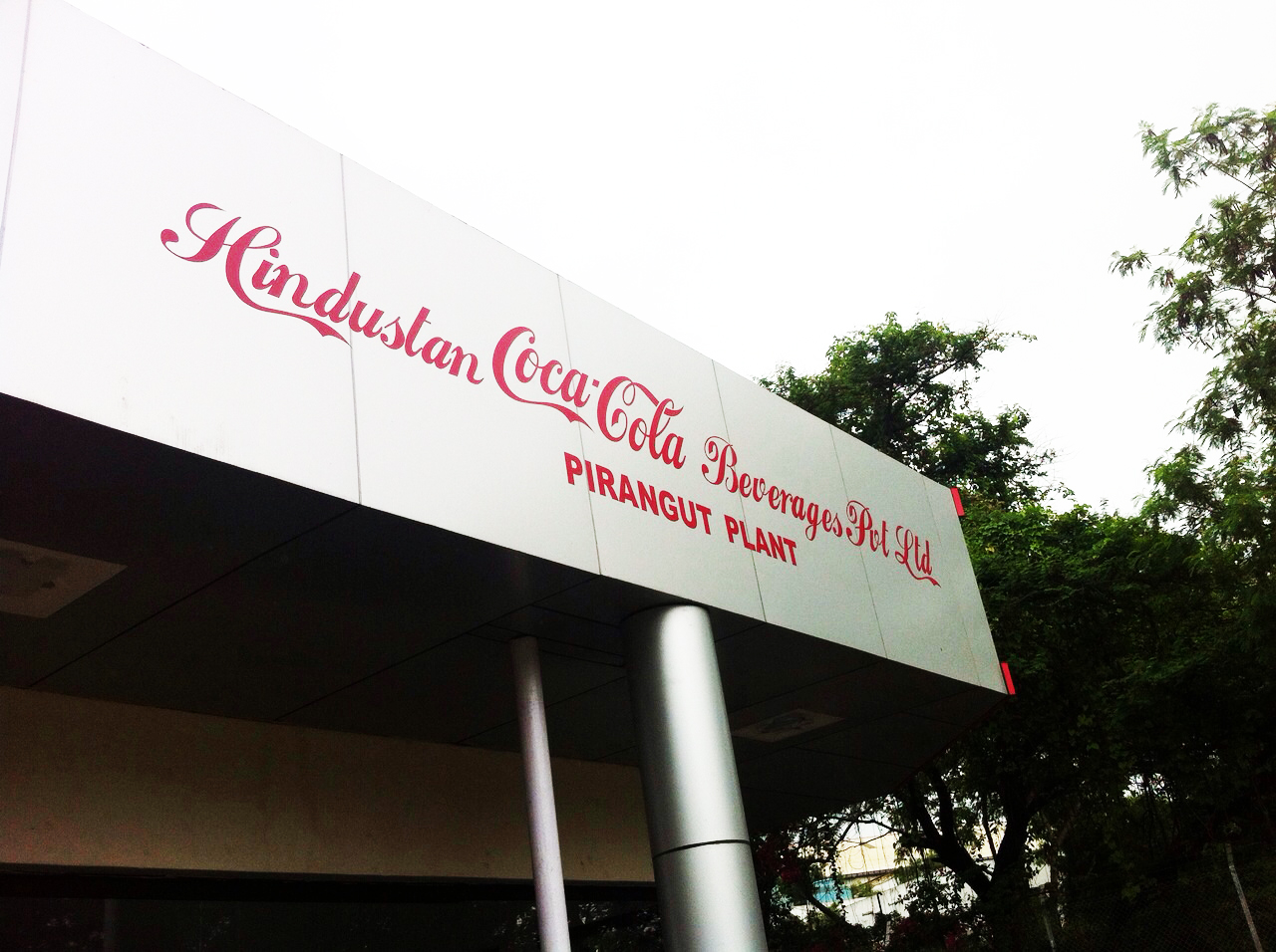 coke s operations in india Coke cola in india in: business and  may have been the reason causing problems for coke's operations in india。 (3) both countries may have different ways of .