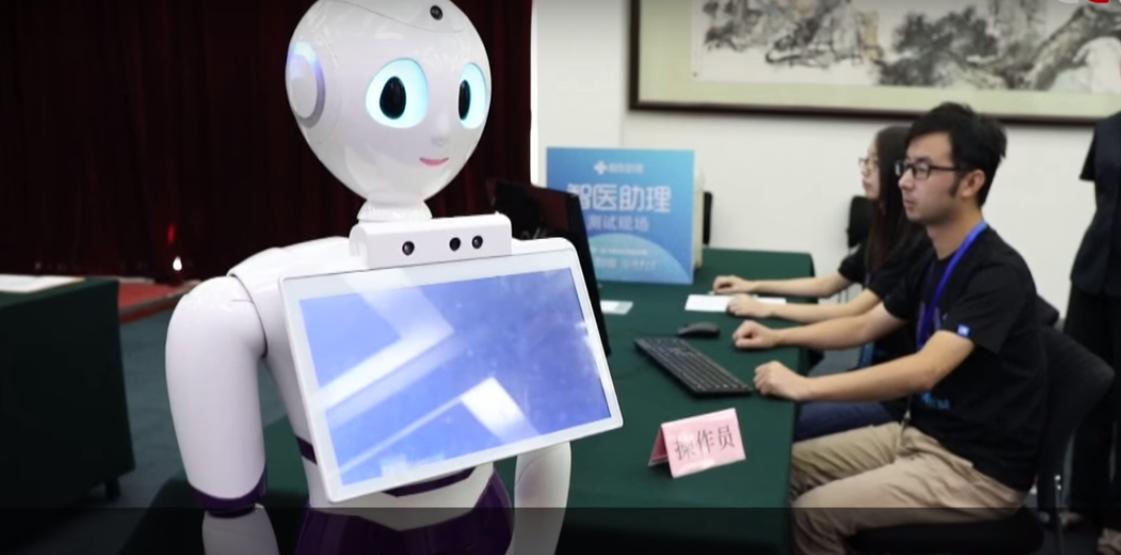 Xiaoyi robot