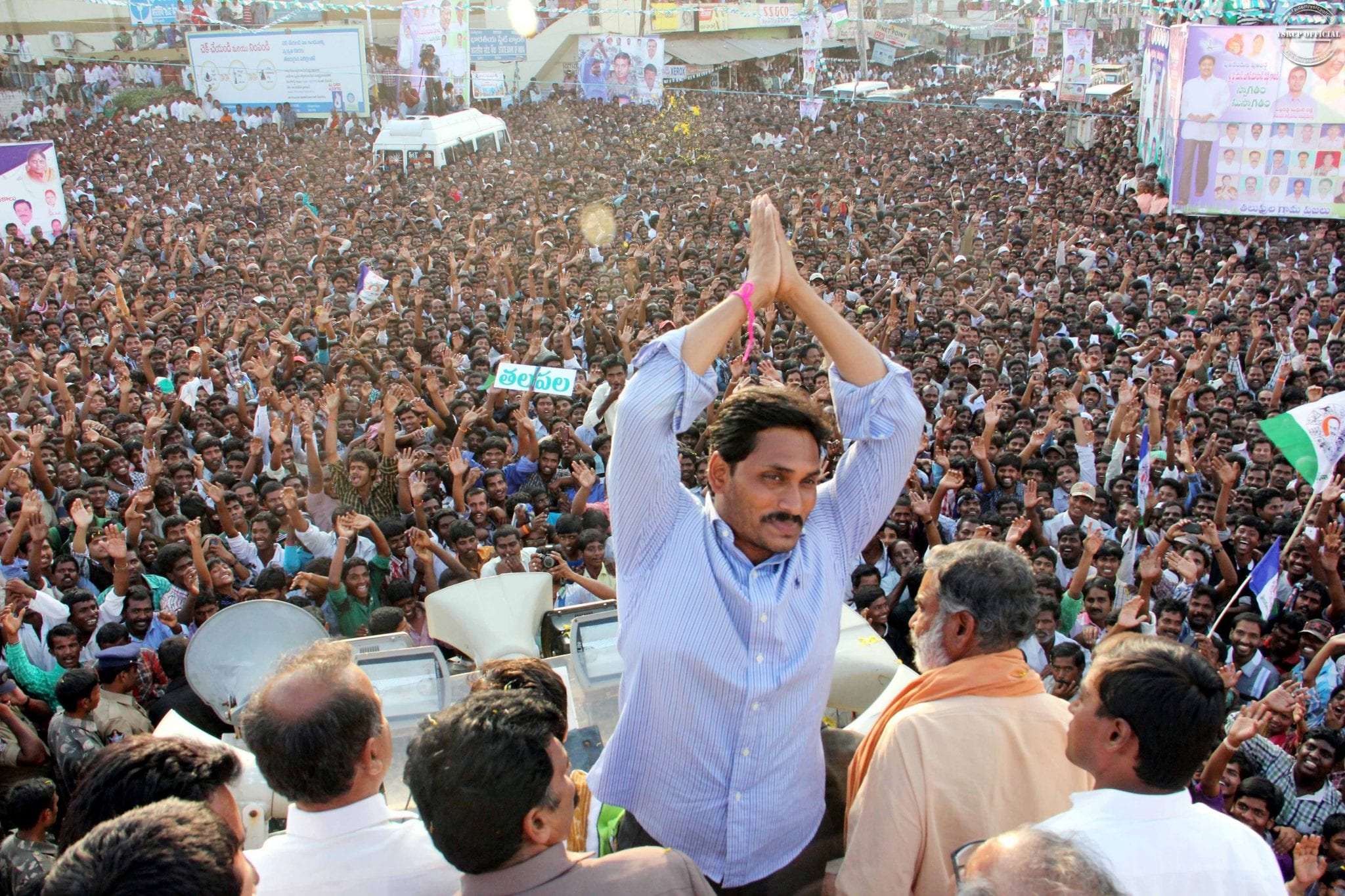 Jagan eyes on using his MPs resignation vote catcher!