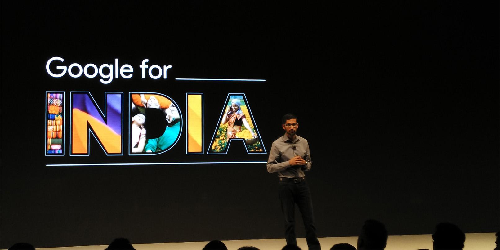 गूगल लेकर आया है गूगल फॉर इंडिया