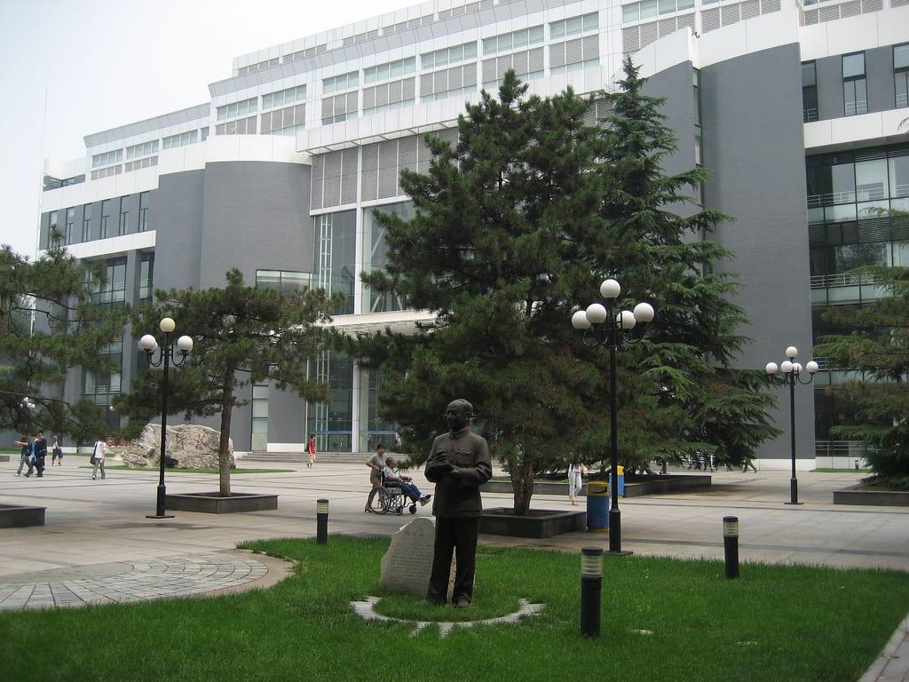 Beijing University of Aeronautics and Astronautics (BUAA)
