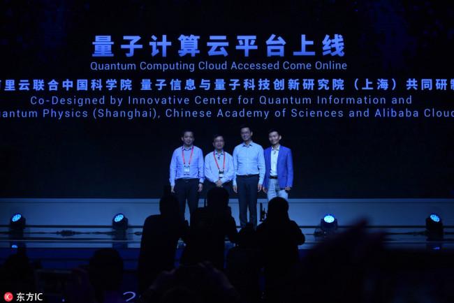 China quantum computing