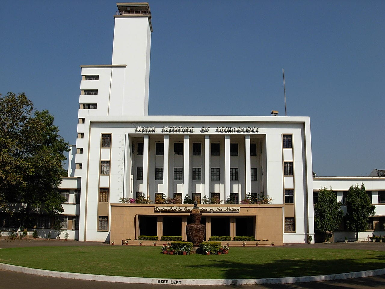 IIT Kharagpur Allocates Funding For Research Projects On COVID-19 Healthcare Technology Development