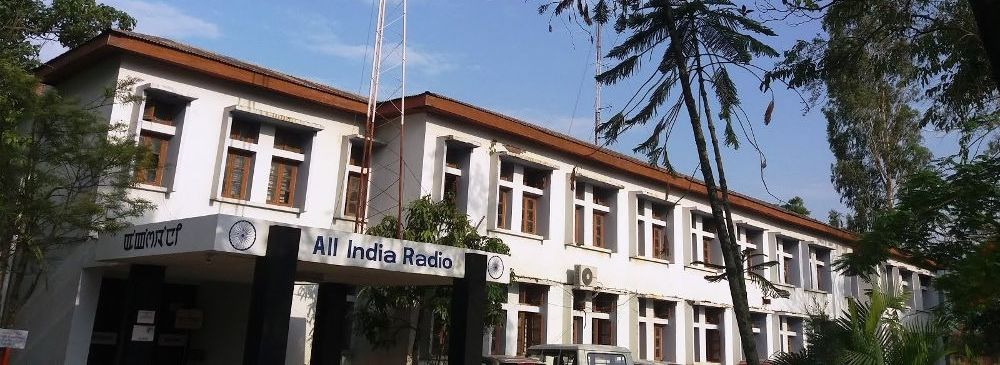 All India Radio To Start A New Radio Series On Artificial Intelligence